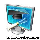 Образовательные ресурсы